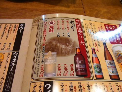 150227-032酒メニュー(S)