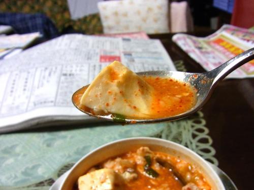 150301-007豆腐上げ(S)