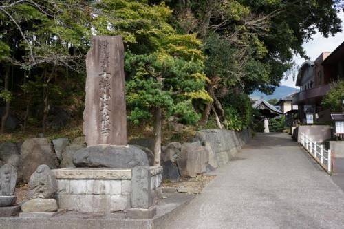 1大泉寺 (1200x800)