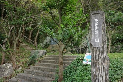 2戸倉城入り口 (1200x800)