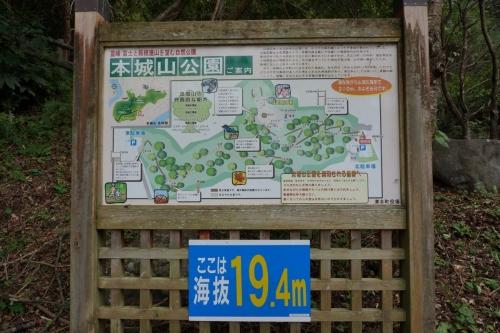 1戸倉城 (1200x800)