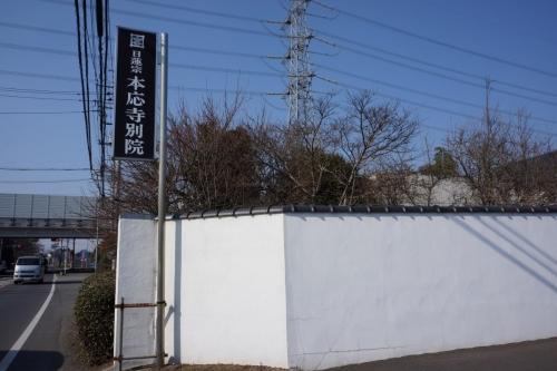 1本応寺 (1200x800)