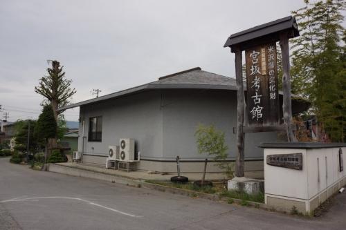 7宮坂 (1200x800)