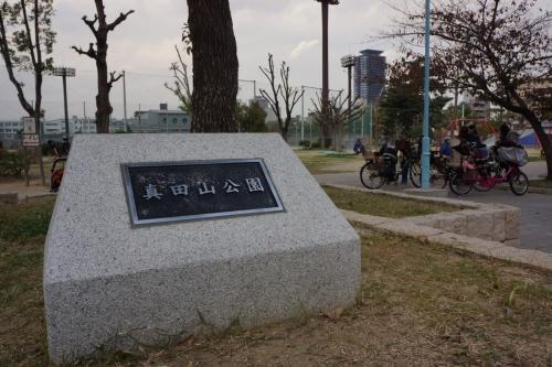 1真田山公園 (1200x800)