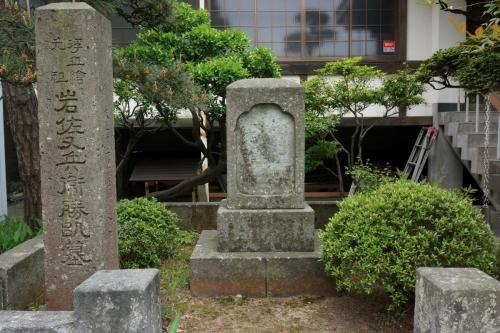 3岩佐 (1200x800)