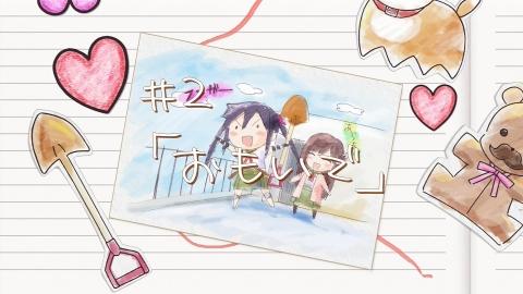 がっこうぐらし! #2 おもいで アニメ実況 感想 評判 画像 反応