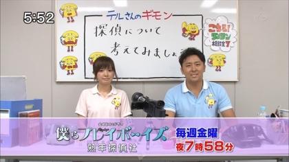 150816リンリン相談室7 (6)