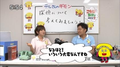 150816リンリン相談室7 (3)