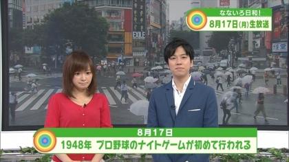 150817なないろ日和 (6)