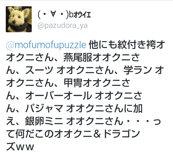20150814145332150.png