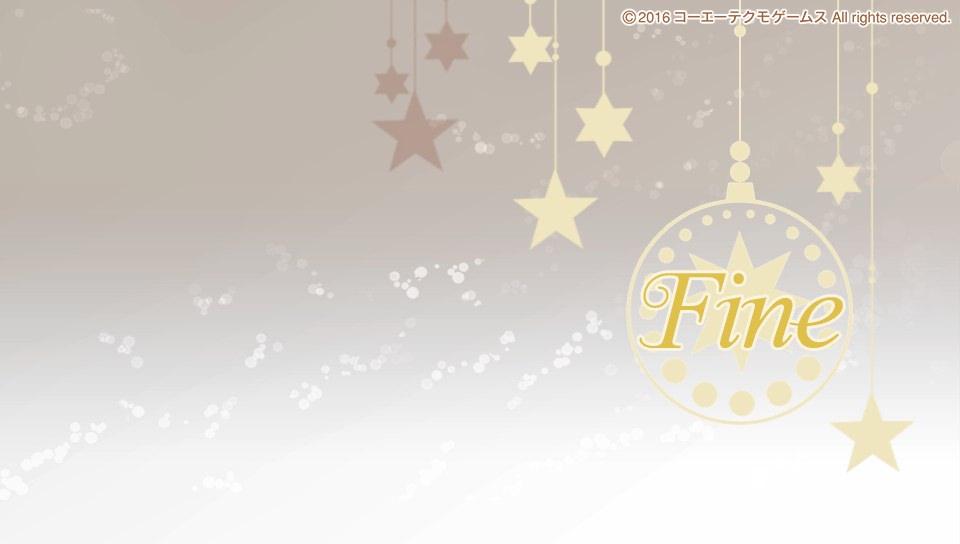 コルダ4 fine