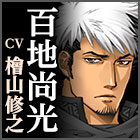 chara_momoji_tab.jpg