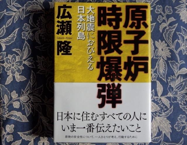 2015-01-0420150124_16.jpg