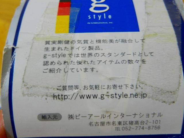 DSCN9579s-_2015081417594540a.jpg