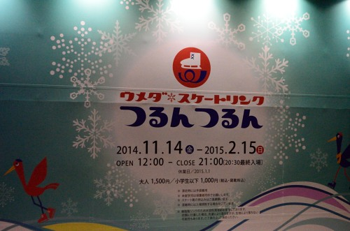 _大阪駅とグランフロントの間DSC_0453