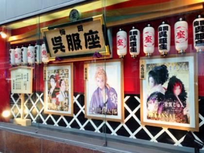 gohukuzaumeda8gatua.jpg