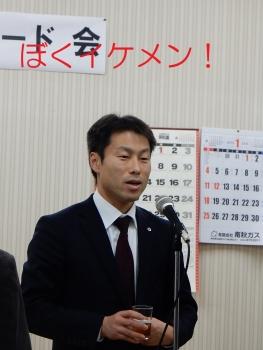 八郎潟ポイントカード会新年会 020