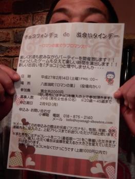 高校バスケ新人戦2日目 054