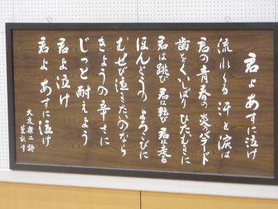 高校新人戦最終日 051