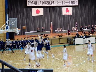 高校バスケ東北新人戦 一関 079