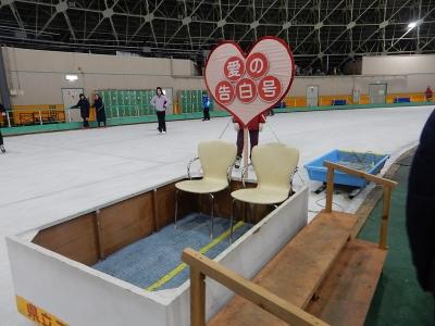 8区子供会スケート 012
