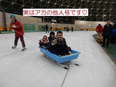 8区子供会スケート 026