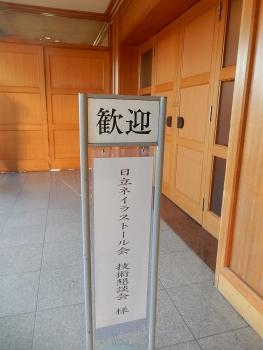 日立ネイル会松島 010