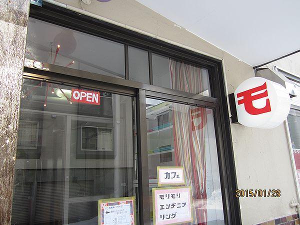 オープン3