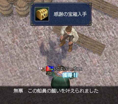 20150210ぷっちぃ①