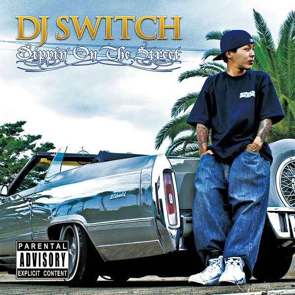 djswitch_DOTS_p1 - コピー