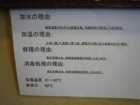 P1190451.jpg