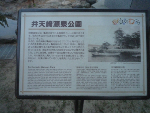 P1190520.jpg