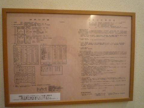 P1190716.jpg