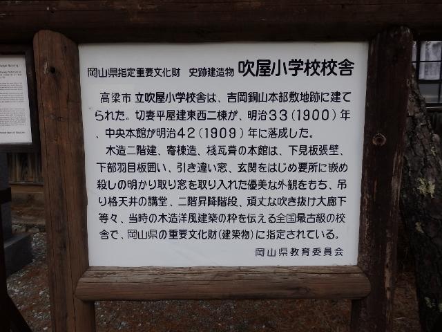 PC300882 (640x480)