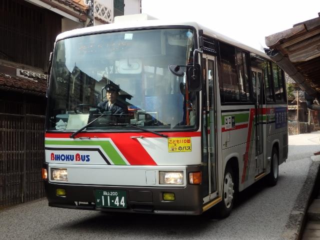 PC300981 (640x480)