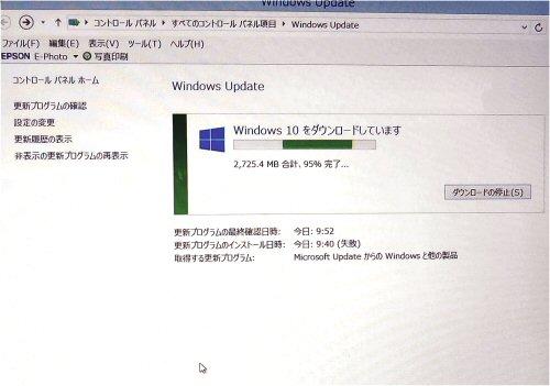 500 20150809 Win-10 install01