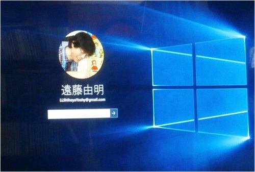 500 20150809 Win-10 install03 ほぼ完了