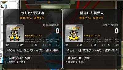 Maple150218_224329.jpg