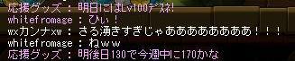 Maple150223_214938.jpg