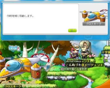 Maple150227_143234.jpg