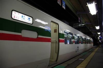 s-IMGP2938.jpg