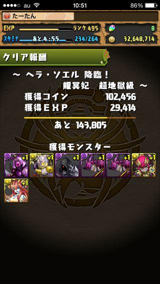 20150810235526be2.jpg