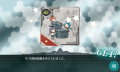 kancolle_20150814-003303735.png