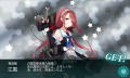 kancolle_20150814-003320009.png