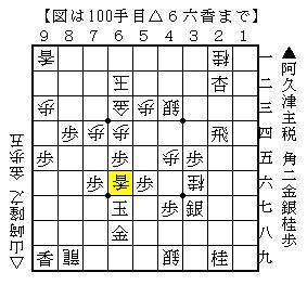 akutsu-yama.jpg