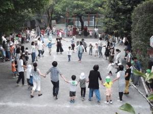 第二フォークダンス