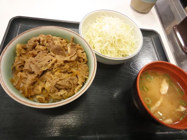 【牛丼】らんぷ亭、7月末にひっそりと全店舗閉鎖