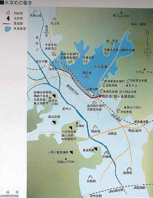 水攻め地図