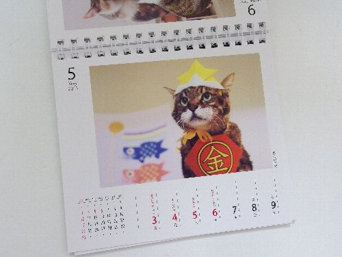 かりんカレンダー2