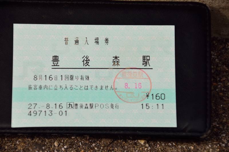 150816特別列車 (1)